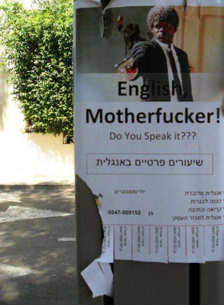 English Motherfucker, do you speak it?