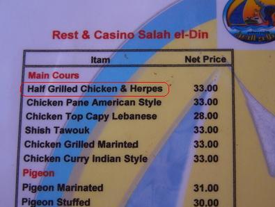 Mai ajánlatunk: Fél grillcsirke speciális arab fűszerezéssel